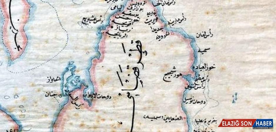 Katar Osmanlı'nın Bir İlçesiydi