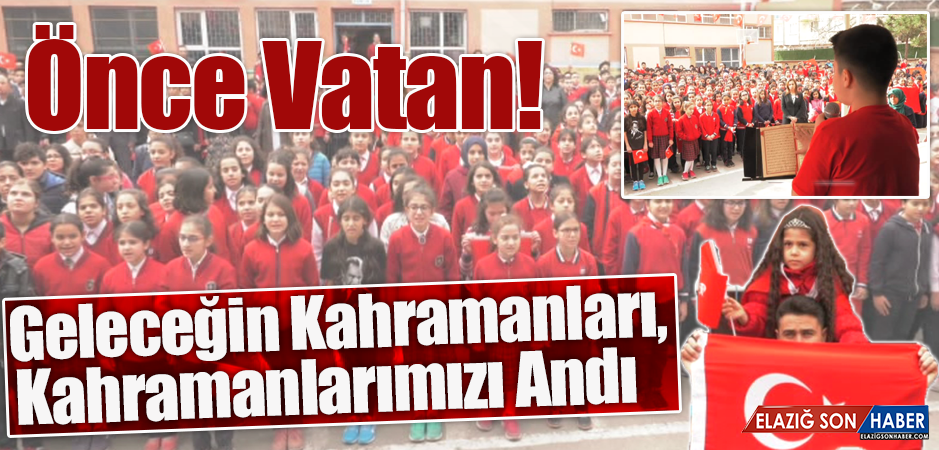 Mezre Ortaokulu, Şehitlerimizi ve Mehmetçiklerimizi Unutmadı
