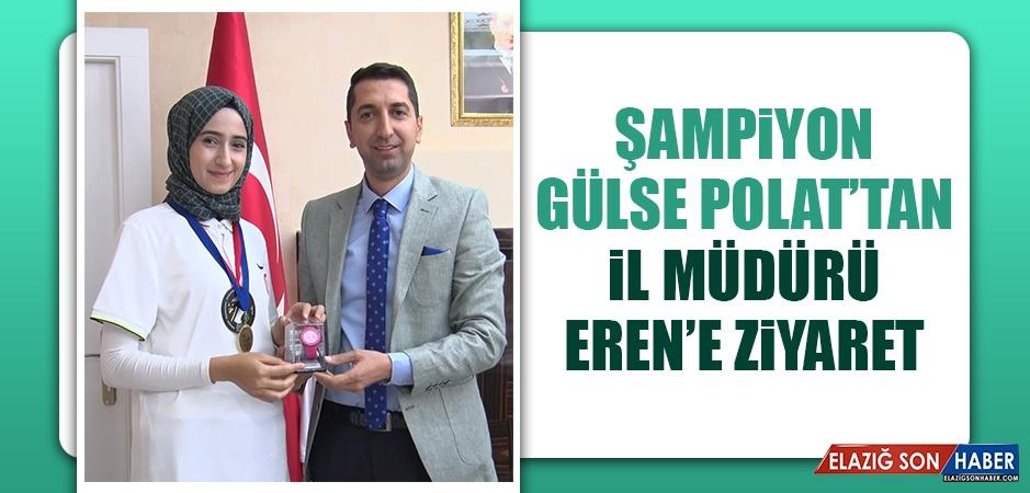 Şampiyon Gülse Polat'tan İl Müdürü Eren'e Ziyaret