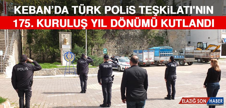 Keban'da Türk Polis Teşkilatı'nın 175. Kuruluş Yıl Dönümü