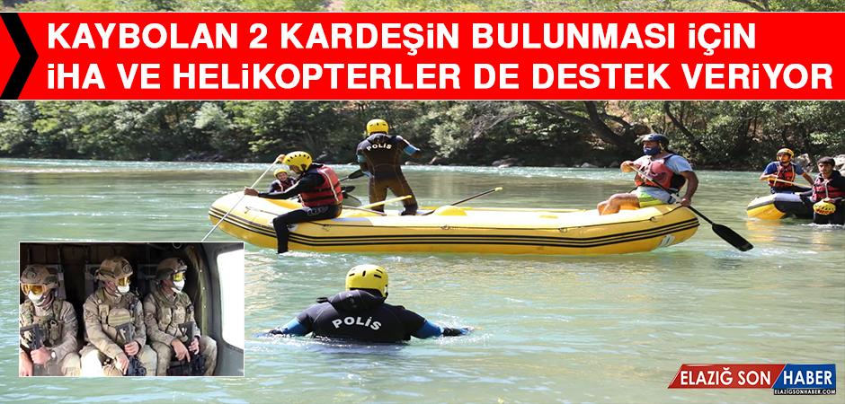 Kaybolan 2 Kardeşin Bulunması İçin İHA ve Helikopterler De Destek Veriyor