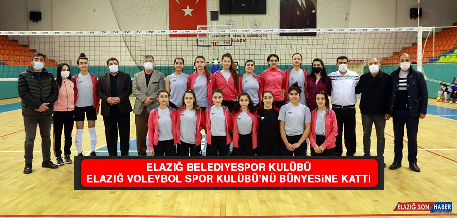 Elazığ Belediyespor Kulübü, Elazığ Voleybol Spor Kulübü'nü Bünyesine Kattı
