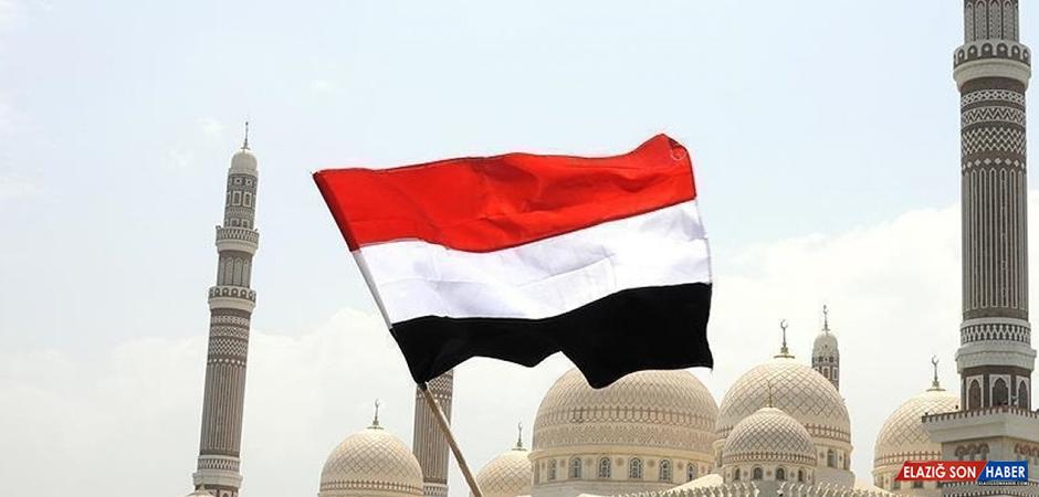 Yemen Merkez Bankası'nın Verilerini 'Ernst And Young' İnceleyecek