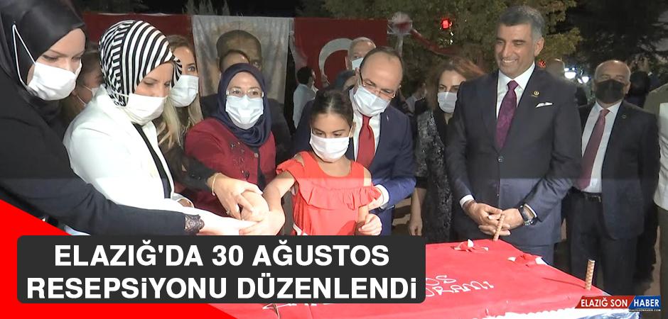 Elazığ'da 30 Ağustos Resepsiyonu Düzenlendi