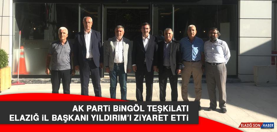 AK Parti Bingöl Teşkilatı, Elazığ İl Başkanı Yıldırım'ı Ziyaret Etti