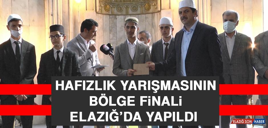 Hafızlık Yarışmasının Bölge Finali Elazığ'da Yapıldı