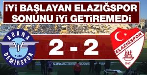 Adana Demirspor Elazığspor Karşılaşması