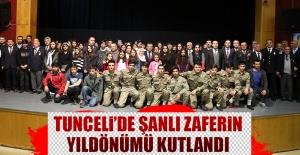 Tunceli'de Zaferin Yıldönümü Etkinlikleri