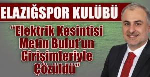 Elazığspor#039;un Elektrik Sorunu...