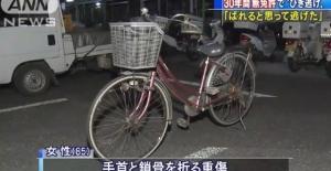 30 Yıldır Ehliyetsiz Araç Kullanan Japon Sürücü Yakalandı