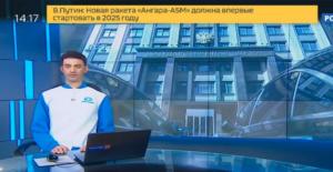 Rusya'da İlk Kez Bir Robot Haber Sundu