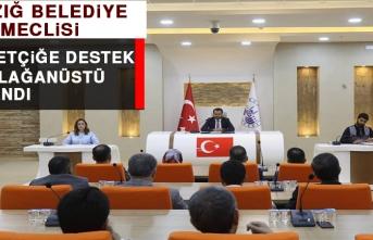 Mehmetçiğe Destek İçin Olağanüstü Toplantı Yapıldı