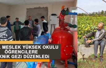 Baskil Meslek Yüksek Okulu Öğrencilere Teknik Gezi Düzenledi