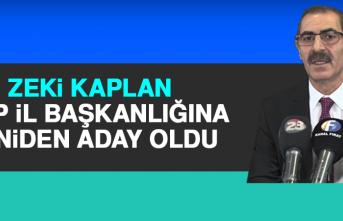 Başkan Kaplan, CHP İl Başkanlığına Yeniden Aday Oldu