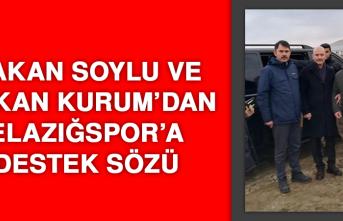 Bakan Soylu ve Bakan Kurum'dan Elazığspor'a Destek Sözü