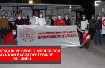 Elazığ Gençlik ve Spor İl Müdürlüğü Kızılaya Kan Bağışı Desteğinde Bulundu