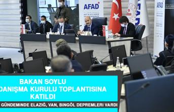 Bakan Soylu, AFAD Danışma Kurulu Toplantısına Katıldı
