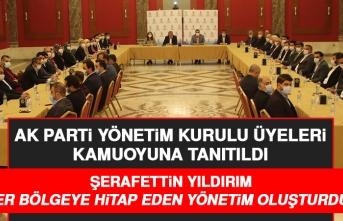 AK Parti'nin Yeni Elazığ İl Yönetimi Kamuoyuna Tanıtıldı