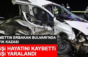 Elazığ'da Trafik Kazası! 2 Kişi Öldü, 5 Kişi Yaralandı