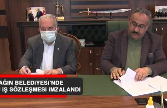 Ağın Belediyesi'nde Toplu İş Sözleşmesi İmzalandı
