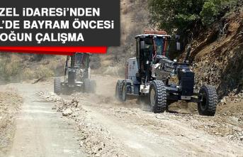 İl Özel İdaresi'nden Baskil'de Bayram Öncesi Yoğun Çalışma