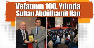 Prof.Dr. Ahmet Şimşirgil Konferans Verdi