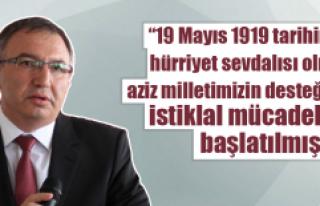 Cangül, 19 Mayıs Atatürk'ü Anma, Gençlik ve...