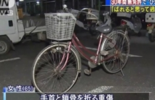 30 Yıldır Ehliyetsiz Araç Kullanan Japon Sürücü...
