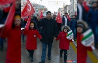 Erzurum'da ABD'nin sözde barış planı protesto...