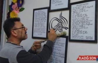 Gönüllü imam okul duvarlarını siluet vektörel boya ile canlandırdı
