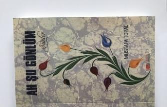 İlçe Müftüsü Mustafa Topal'ın şiir kitabı yayımlandı