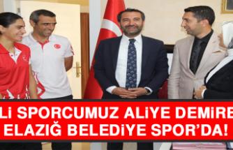 Milli Sporcumuz Aliye Demirbağ, Elazığ Belediye Spor'da